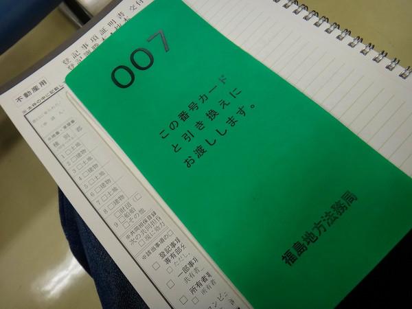 20161012dsc08987