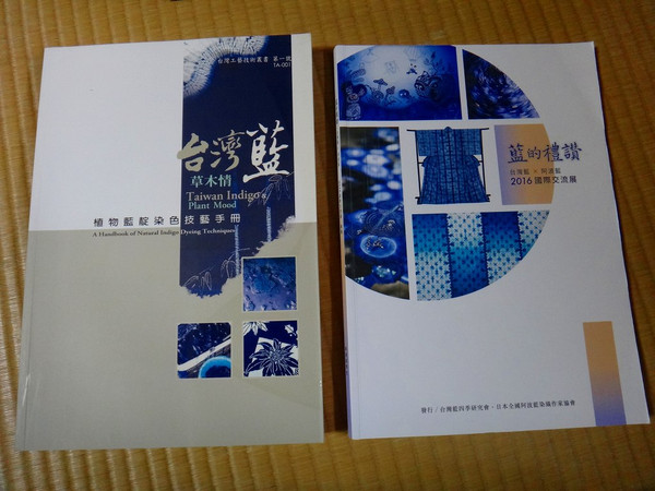 20161112dsc01528
