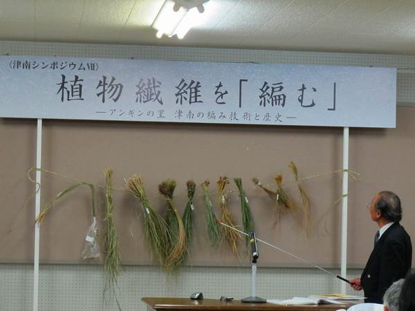 20111015img_1172