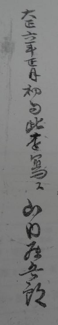 20170416