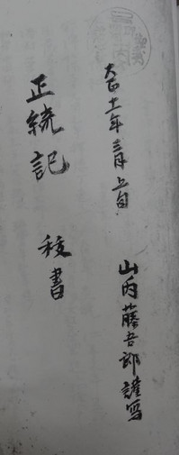 20170416_3