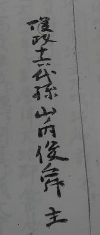 20170416_4