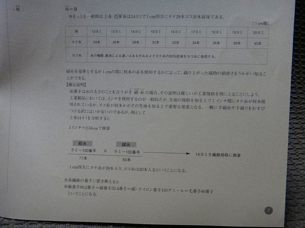 Dsc06080_2
